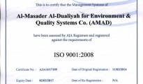 AMAD Has Achieved ISO 9001: 2008 Certification